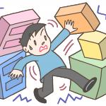 地震に備える防災の知恵