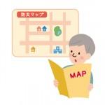 災害マップは身を守る地図