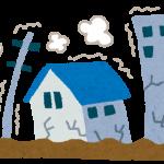 SNSを使った地震の防災情報