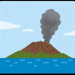 火山噴火と緊急避難対策