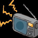 【防災グッズ】災害時に便利なのはやっぱり携帯ラジオ!