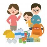 家庭内備蓄で災害に備える