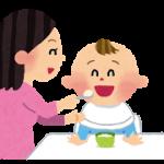 乳児用保存食を選ぶポイント
