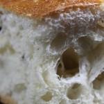 保存食のパンが美味しい!?さらに長期保存可能!