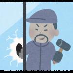 【家庭の防犯】打ち破りとは?予防と対策を知ろう