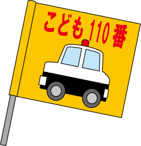 kodomo110