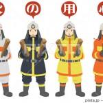 火災を予防するグッズでおすすめはコレだ!