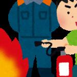 【家庭防災の知識】火災と消火器の種類を学んで最適なものを選ぼう!