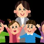 子供の緊急事態に自動で連絡を行うサービス