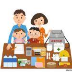 【口コミ・体験談】子供がいる我が家が取り入れている防災対策
