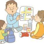 【知っておきたい!】小さい子供のいる家庭が気をつけるべき防災と防犯の知識