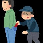 【防犯対策】常に心がけておきたい防犯のポイント