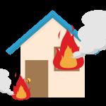 震災における火災対策