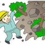がけ崩れの危険と対策