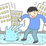 地震による液状化災害対策