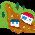 土石流の危険と対策