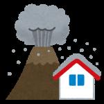 火山灰による健康被害と対策
