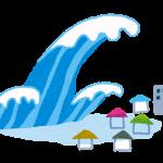 海の災害と防災情報