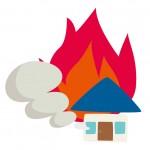 火災から身を守る防災