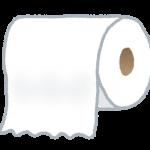 備蓄品に大事な紙類