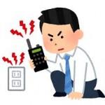 盗聴の恐ろしさと救いの手【発見器】