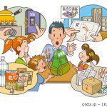 防災【口コミ・体験談】幼児がいる家庭の非常用持ち出しバッグの中身