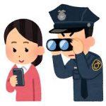 防犯【口コミ・体験談】防犯対策は小さなことからコツコツと
