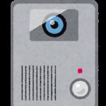 【口コミ・体験談】インターホンを活用して不安が小さい内に解消できるようにしておこう